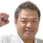 金村義明_avatar