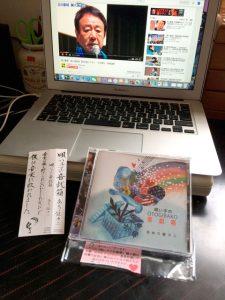 cd-青山さん